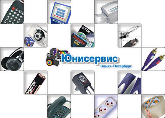 песня анаконда на русском слушать